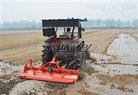 折叠式水田埋茬耕整机