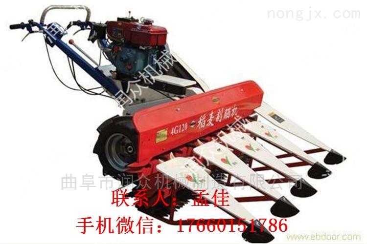 农作物割晒机 手推收割机 稻麦收获机