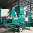 ZYW-160玉米秸秆自动压块机
