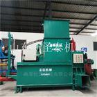 ZYW-160云南玉米秸秆压块机厂家