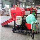 YK-5552B青贮饲料打包机价格青贮打捆包膜一体机