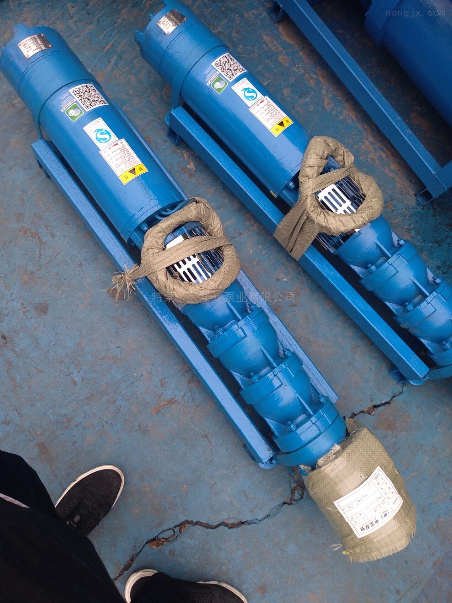 大流量卧式潜水泵参数