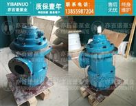 HSJ120-50鸿诚水泥冲洗用螺杆泵型号