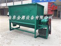 农用养殖小型混料机 干湿两用饲料搅拌机