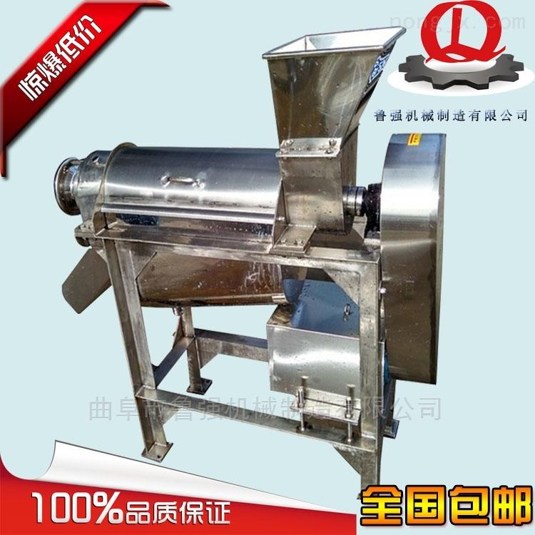 食品级果蔬打浆机 不锈钢水果榨汁机