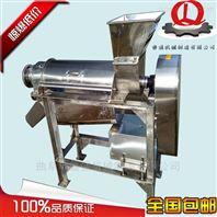 生姜压榨机 0.5吨榨汁分离水果榨汁机厂家