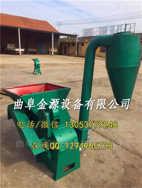 干湿花生秧秸秆粉碎机 高产量易操作破碎机