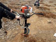 山林绿化植保挖坑机 轻便地钻打洞钻眼机
