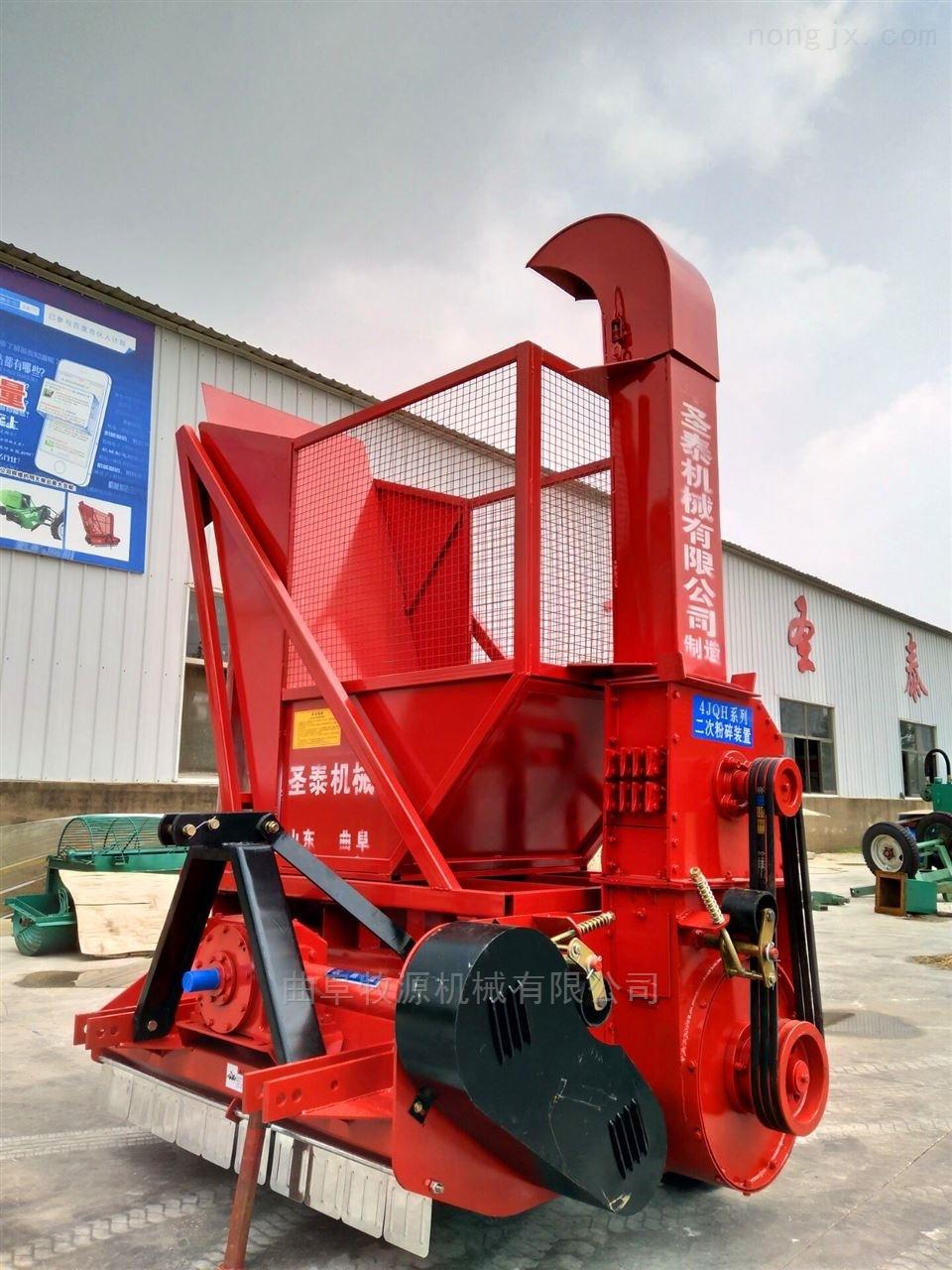宜昌玉米秸秆粉碎回收机秸秆切碎收获机