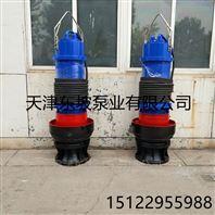 QSZ、QSH充水式轴(混)流潜水电泵