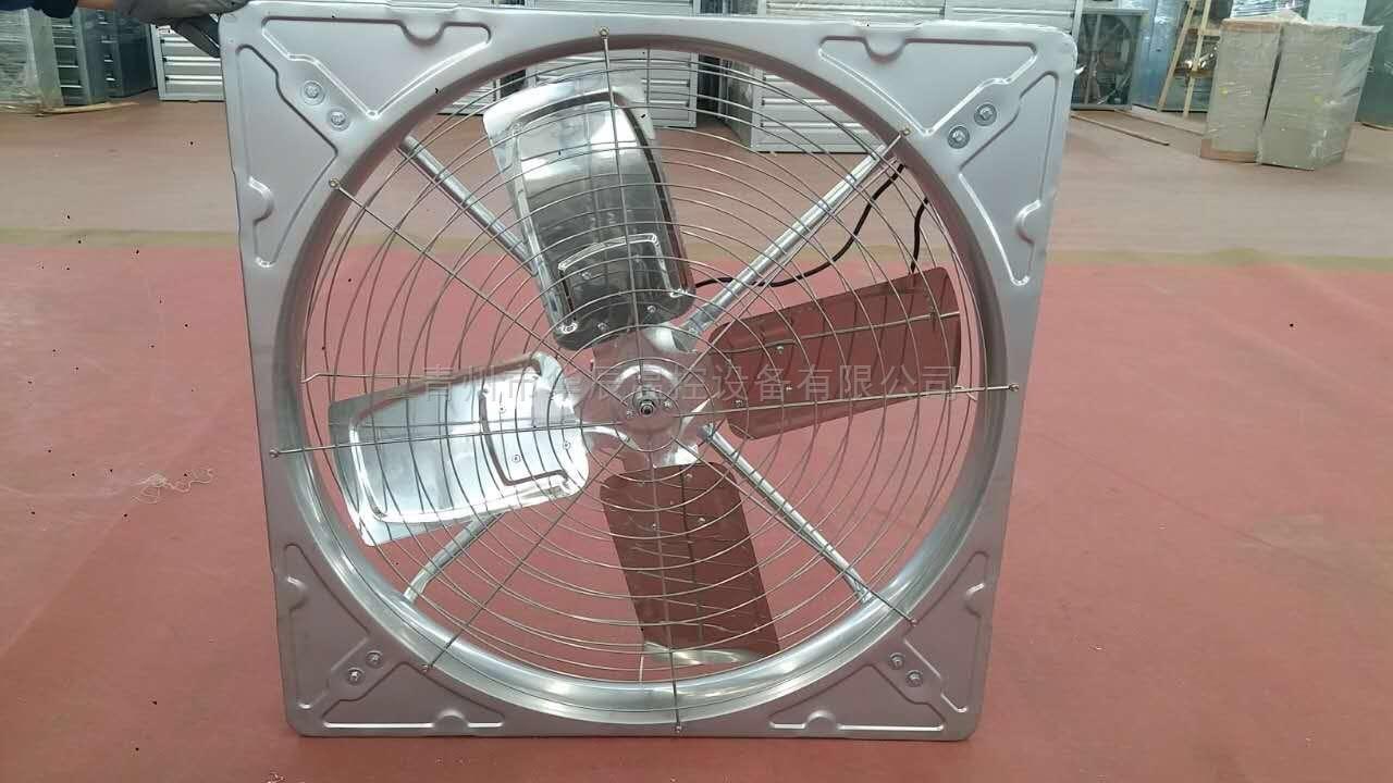 风机水帘湿帘 冷风机