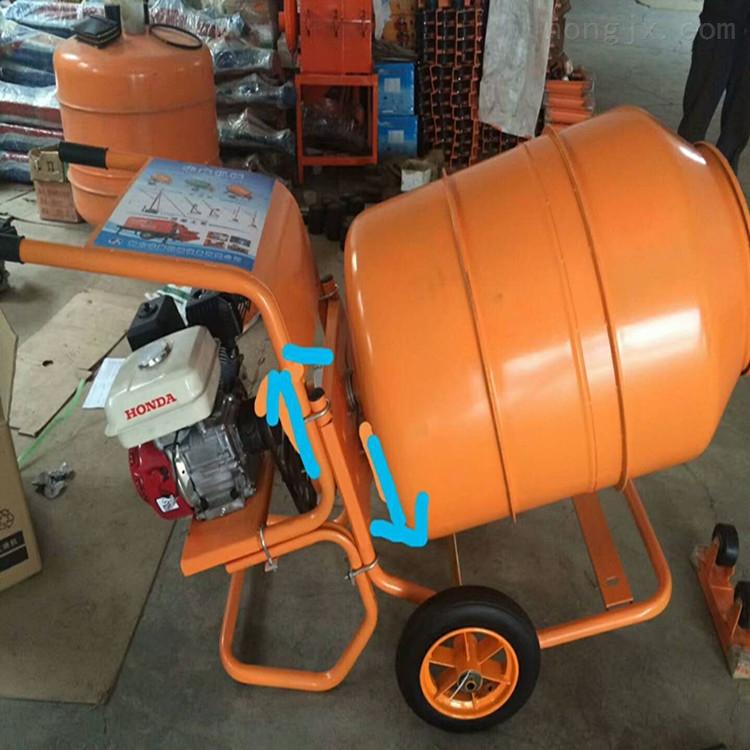 水泥混凝土搅拌机 多功能手推小型拌灰机