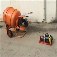两项ω电小型手推式水泥 砂浆 混△凝土搅拌机