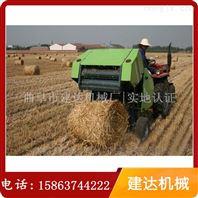 北京小型秸秆打捆包膜机 麦秸打包机价格