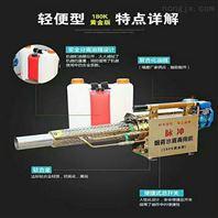 脉冲式弥雾机打药机 消毒小型烟雾机