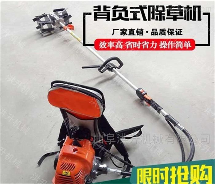 暢銷果園小型旋耕機 汽油背負式松土除草機