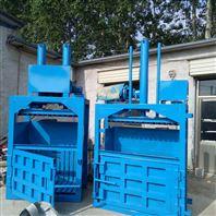 立式废旧铝制品打块机 矿泉水瓶打包机厂家