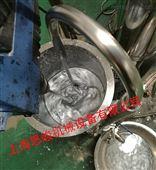 超细铝粉浆料研磨分散机