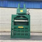 FX-DBJ富兴秸秆牧草打包机 垃圾压包机厂家