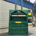 FX-DBJ吨袋压块机 黄纸箱边打包机 立式铁灌压扁机