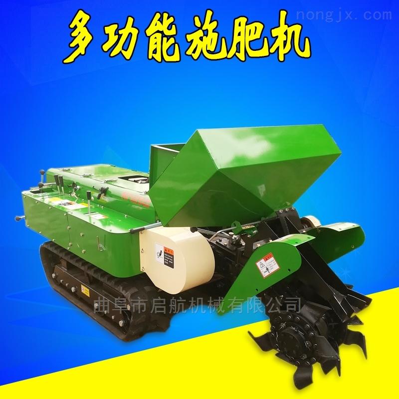 洋芋山藥開溝機 啟航雙變速箱單獨施肥機