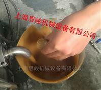 卫生级GR系列焦糖研磨研磨混合机