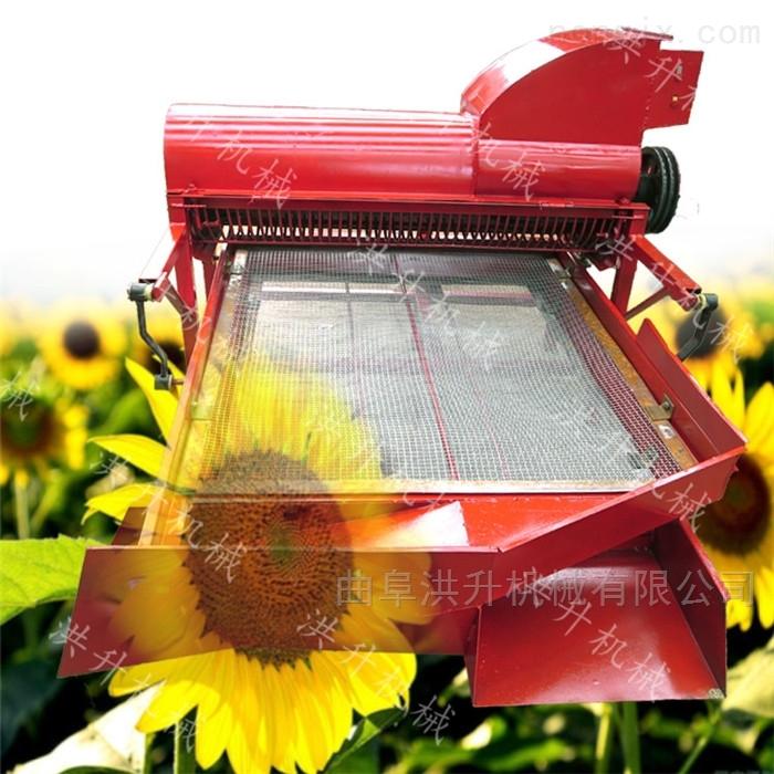 家用高产量葵花打粒机 谷穗用向日葵脱粒机