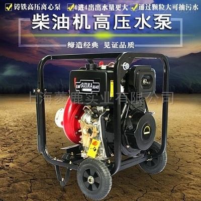 手推式高效快速4寸柴油机排水泵