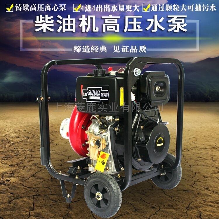 工业排污排涝4寸6寸柴油机混流泵