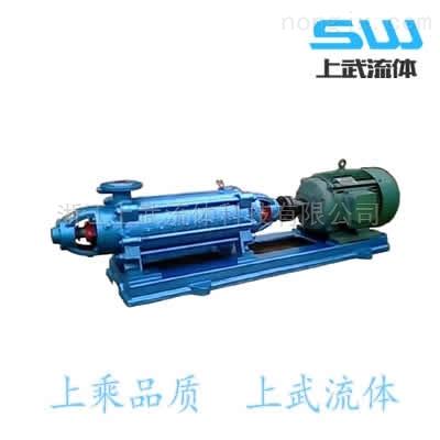 D型多级离心泵