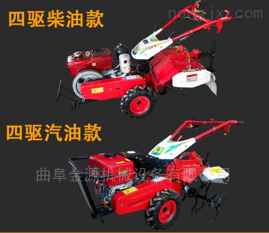 手把可旋转家用旋耕机 多种型号农用松土机