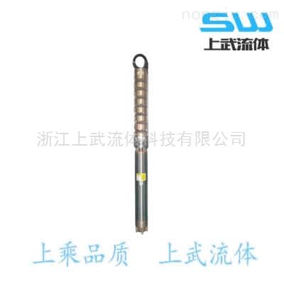 QJP型不锈钢深井泵