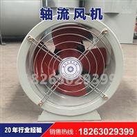 T35-11车间厂房低噪声�轴流风机
