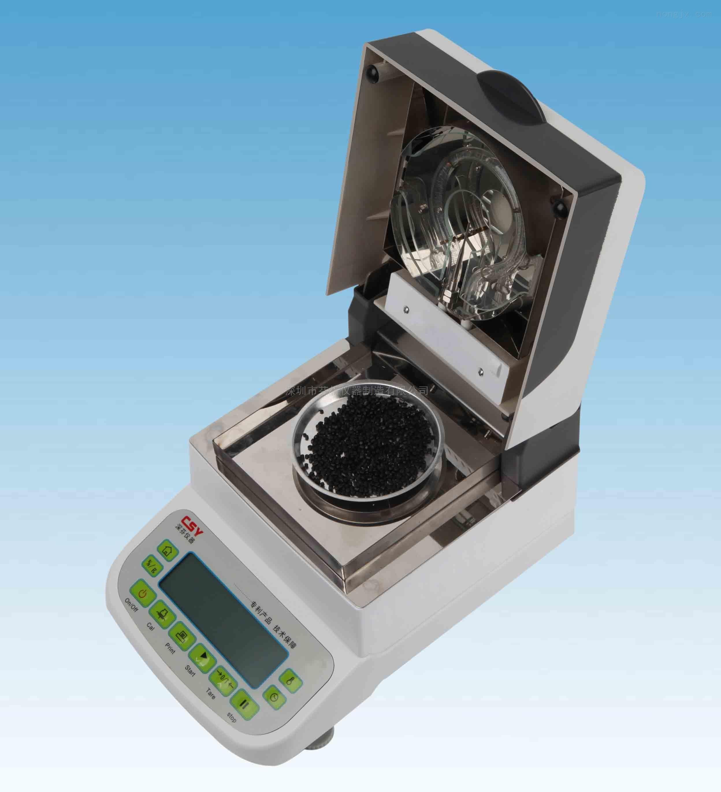 粮食,谷物水分检测仪