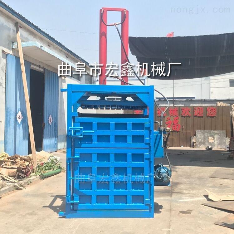 定做木屑打包机 液压电动艾叶压包机厂家