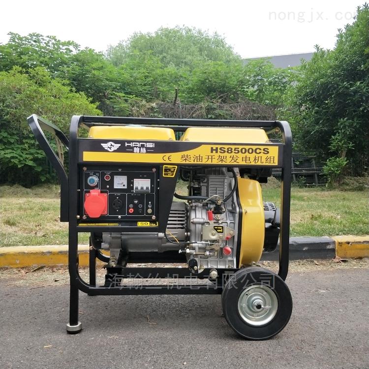 原装8kw柴油发电机带小热熔机