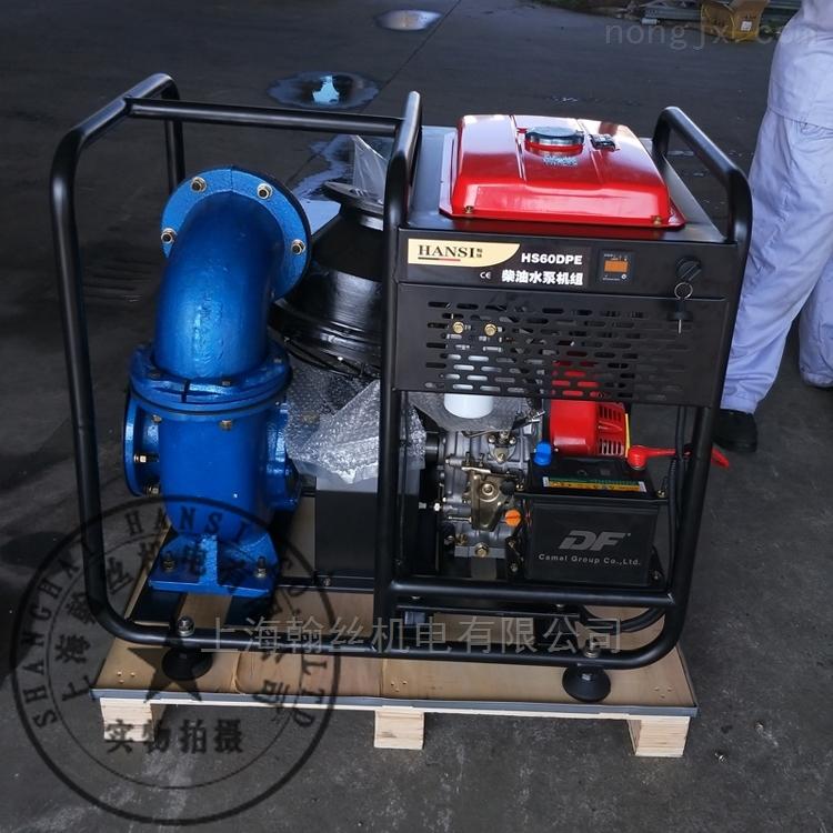 柴油机6寸便携式混流泵