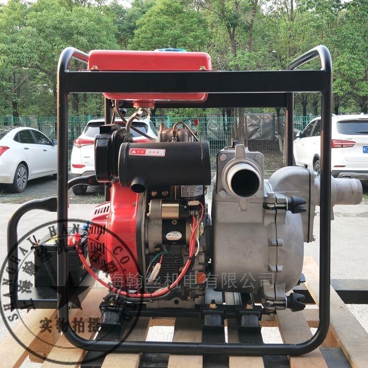 矿用3寸柴油泥浆泵