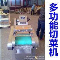 北京切片机价格 小型多功能切菜机