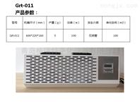安庆臭氧发生器有限公司