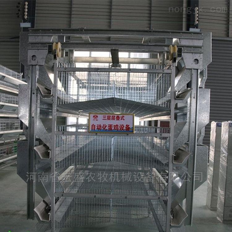 HS-XCD-厂家现货供应层叠蛋鸡笼