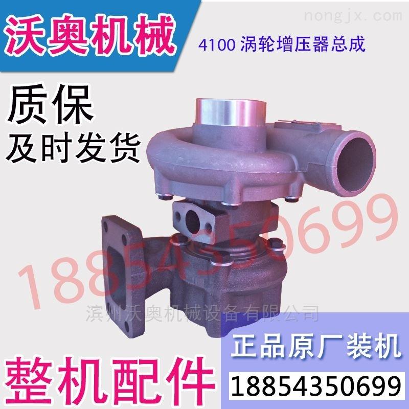 濰坊4100渦輪增壓器K4100ZD發電機組40kw用