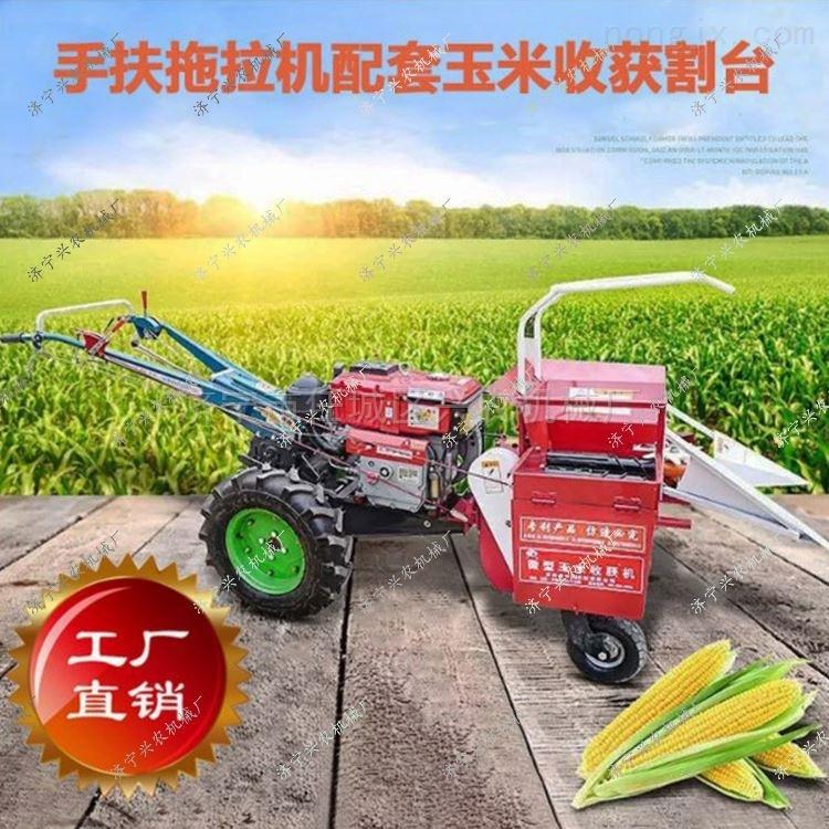 玉米秸秆切碎机 省人工扒皮收获机