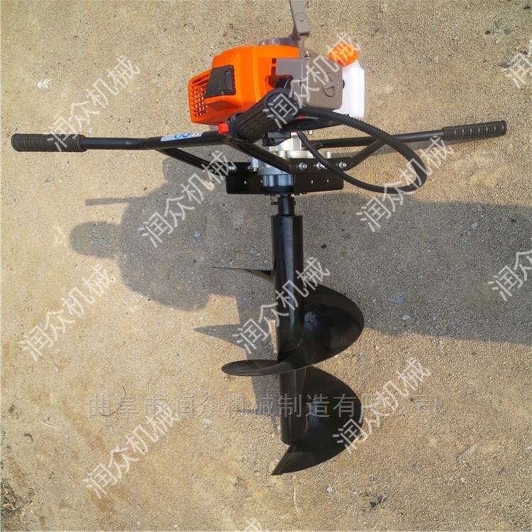 硬土地打坑機 山地植樹打孔機 土地挖坑機