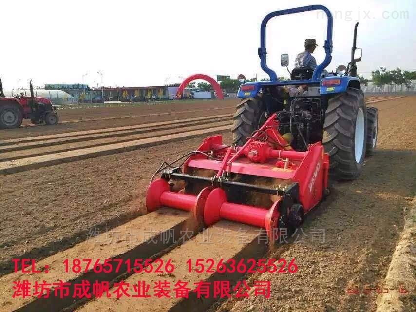 旋耕开沟起垄机 提高效率节约成本