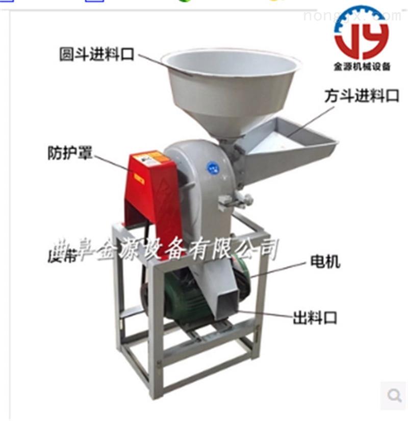 小麦去皮磨面机 精细米粉加工设备