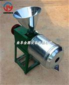 药材加工专用磨粉机 低温研磨磨面机