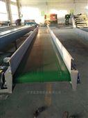 轻型皮带输送机自动化生产线流水设备