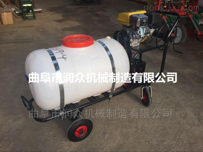 RZ-GYPWQ-100-果树拉管喷雾器 拉管作业打药机 农用打药车