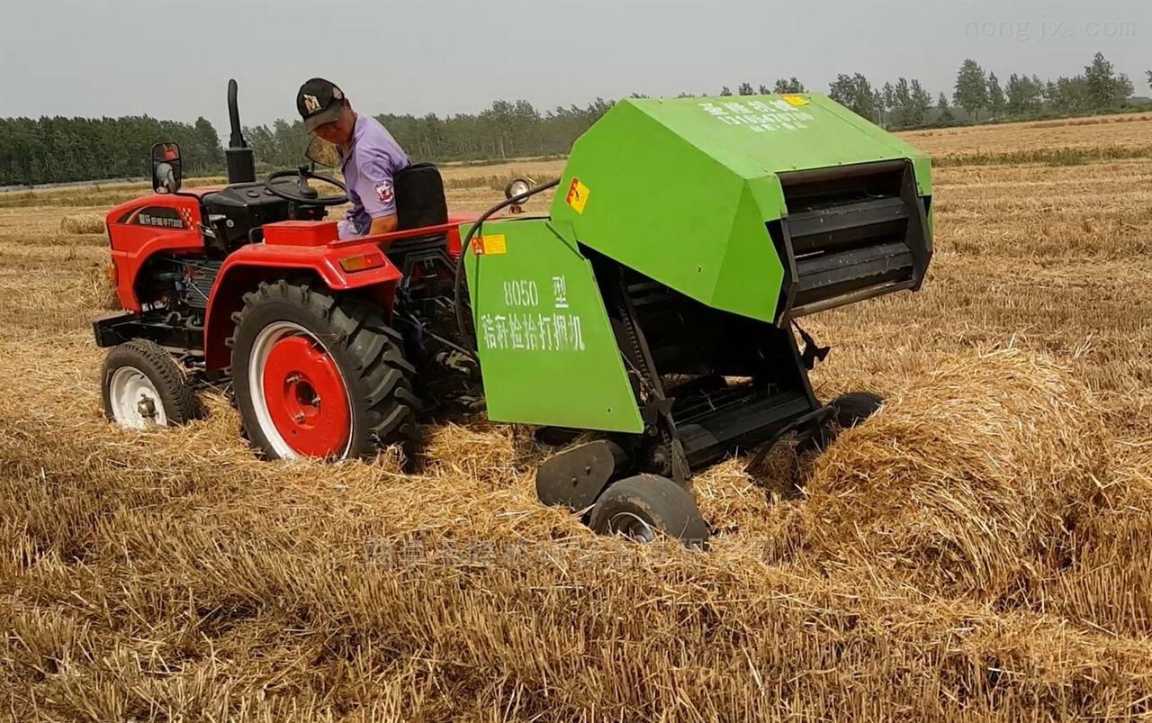 辽宁麦草回收打捆机生产厂家